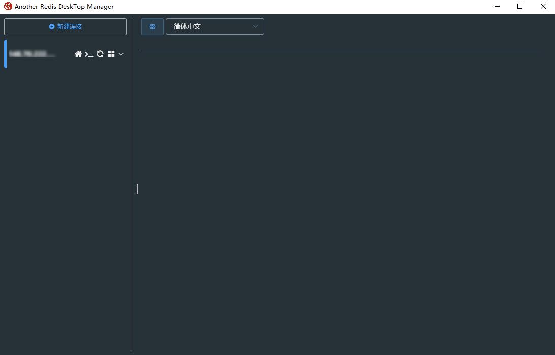 Another Redis Desktop Manager(Redis可视化管理工具)